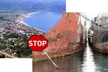 Σύλλογοι Αστακού: Όχι στη μετατροπή του όρμου του Αστακού σε «νεκροταφείο» πλοίων