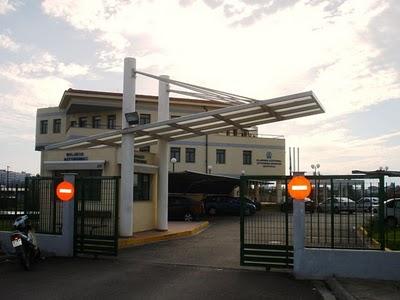 Αστυνομικη-Διευθυνση-Ακαρνανιας