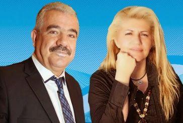 Δήμος Ξηρομέρου: Ποιες κατηγορίες φέρεται να αντιμετωπίζει η επικεφαλής της αντιπολίτευσης