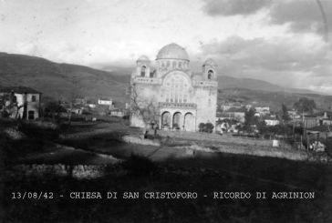 «Παλαιός» και«Νέος» Ι.Ν.Αγίου Χριστοφόρου πριν πολλές δεκαετίες