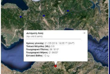 Νέα σεισμική δόνηση στην  Αχαΐα, αισθητή στην Αιτωλοακαρνανία