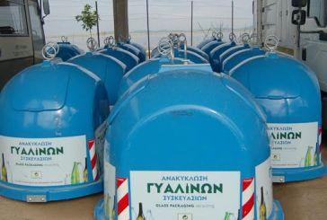 Ξεκινά τον Ιούνιο το πρόγραμμα ανακύκλωσης στο Δήμο Ι.Π. Μεσολογγίου