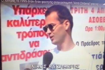 Φοιτητικές εκλογές 21χρονια πριν: Ο Τσίπρας και ο Αγρινιώτης… (video)
