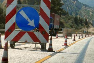 Κυκλοφοριακές ρυθμίσεις σε τμήματα της εθνικής οδού λόγω εργασιών