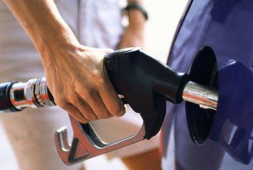 Πόσο θα αυξηθούν τα καύσιμα;