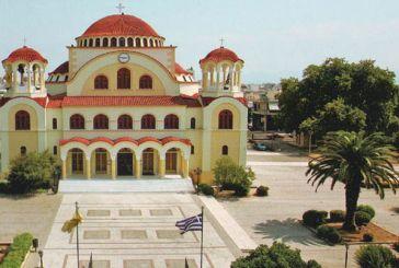 Ι.Ν. Αγίου Δημητρίου Αγρινίου: Αγρυπνία προς τιμήν του Οσίου Παϊσίου του Αγιορείτου
