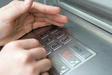 Σπείρα ATM: Οικογενειακή υπόθεση – Μάνα, γιοί και νύφη ανατίναζαν τα μηχανήματα