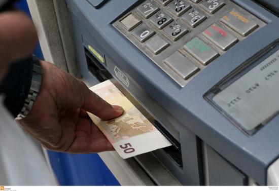 ΟΑΕΔ: Επίδομα έως 360 ευρώ το μήνα για 35 επαγγέλματα
