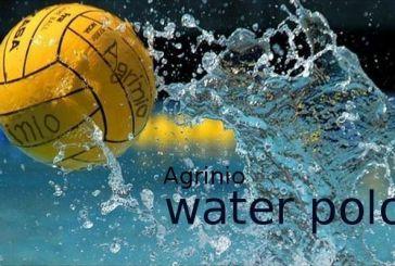 Water polo στο Αγρίνιο