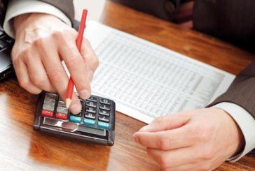 Τη Δευτέρα η λήξη προθεσμίας για την καταβολή της πρώτης δόσης του φόρου εισοδήματος