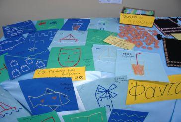 Αγρίνιο: Ξεκίνησαν οι εγγραφές για τα καλοκαιρινά τμήματα του ΚΔΑΠ- Φαντασία