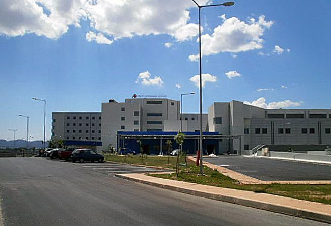 Προκηρύσσονται οι ατομικές συμβάσεις για φύλαξη και καθαριότητα και στο Νοσοκομείο Αγρινίου