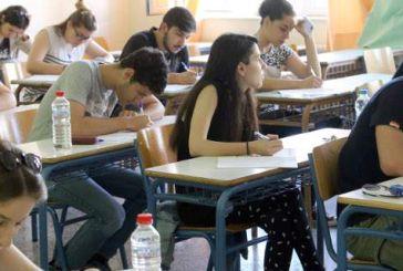 Μετά το καλοκαίρι αλλάζουν όλα σε Γυμνάσιο, Λύκειο και εισαγωγή στα πανεπιστήμια