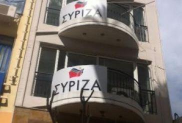 Στις 5 Ιουνίου εκλέγει νέα γραμματεία ο ΣΥΡΙΖΑ Αγρινίου