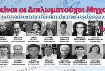 Το ΤΕΕ «επικήρυξε» τον Τσίπρα και τους άλλους μηχανικούς- Βουλευτές
