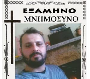 ΓΡΑΤΣΑΝΗΣ 6ΜΗΝΟ