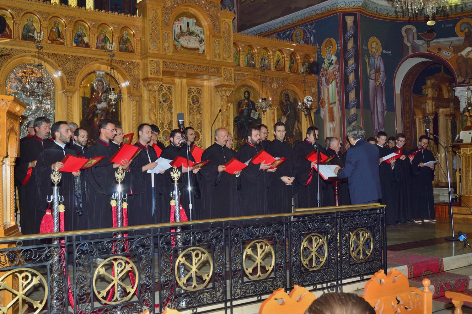 04 χορωδία συλλόγου ιεροψαλτών