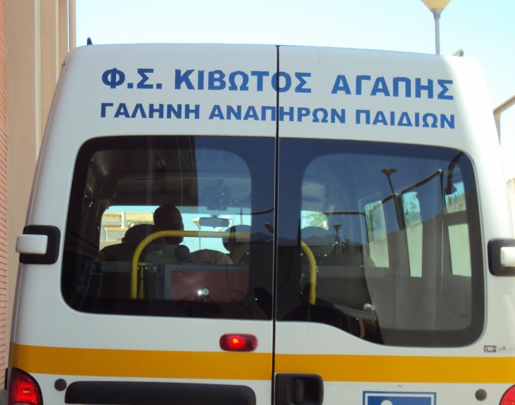 Πέντε τόνους φρούτων διένειμε σε φορείς η Περιφέρεια Δυτικής Ελλάδας