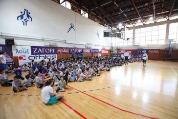 Η ΓΕΑ στο 25ο Ζαγόρι Basketball Camp & Tournament