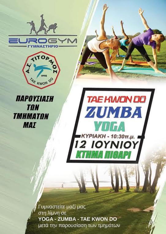 EUROGYM- Α.Σ. Τίτορμος προσκαλούν σε  επίδειξη Tae Kwon Do – Yoga – Zumba
