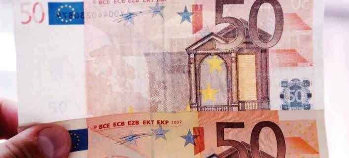 Αλλάζουν και το 50ευρω -Στις 5 Ιουλίου θα παρουσιαστεί το νέο χαρτονόμισμα