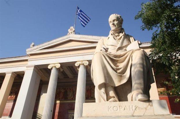 Επιτροπή της Βουλής: Προτείνει «Αθηνά» Νο2 για πανεπιστήμια και ΤΕΙ