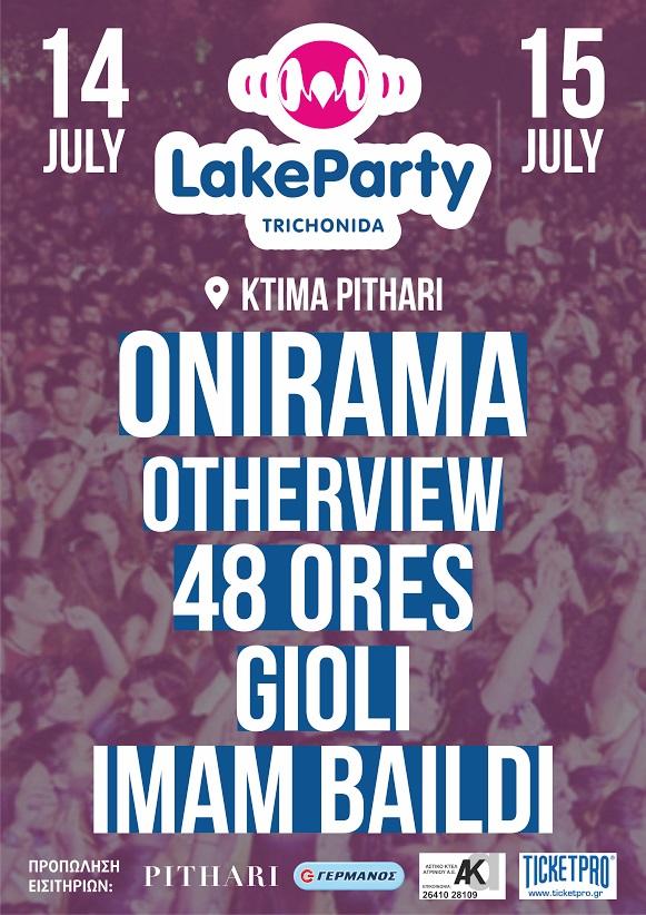 Lake Party ξανά!