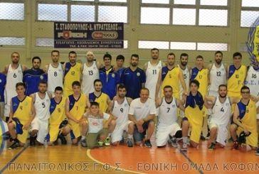 Η Εθνική Ομάδα Κωφών Μπάσκετ στο Αγρίνιο μετά από πρόσκληση του Παναιτωλικού