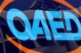 ΟΑΕΔ: Νέοι δικαιούχοι του επιδόματος ανεργίας των 360 ευρώ