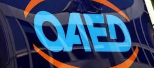 ΟΑΕΔ: Αναρτήθηκαν τα τελικά αποτελέσματα για τις Παιδικές Κατασκηνώσεις