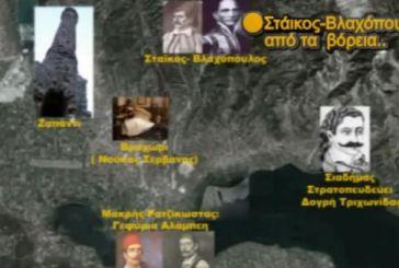 11 Ιουνίου 1821, σαν σήμερα: Η απελευθέρωση του Αγρινίου