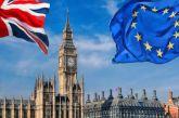 Το Brexit προβληματίζει και το Επιμελητήριο Αιτωλοακαρνανίας