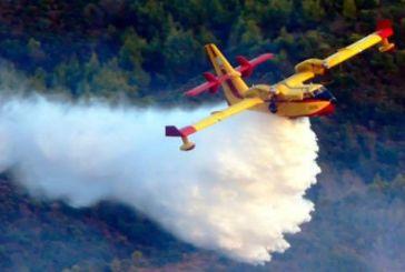 Παραμένουν στο Άκτιο τα πυροσβεστικά αεροσκάφη