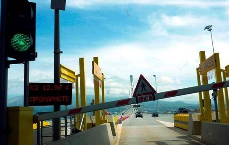 Επαναδιαπραγμάτευση για τα διόδια στη Γέφυρα υποσχέθηκε ο Σπίρτζης