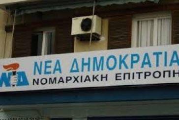 Το νέο προεδρείο της ΝΟΔΕ