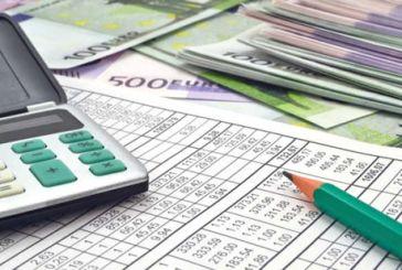 Αξιολογήθηκαν τα επενδυτικά σχέδια για το καθεστώς ενισχύσεων «Νέες Ανεξάρτητες ΜΜΕ – Β΄ Κύκλος» –