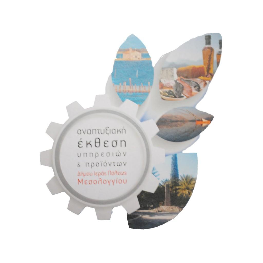 ekthesi proionton22-2-2016-1 (1)