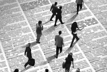 Αιτήσεις για πρόγραμμα κατάρτισης ανέργων του ΟΑΕΔ με επίδομα 1.380 ευρώ
