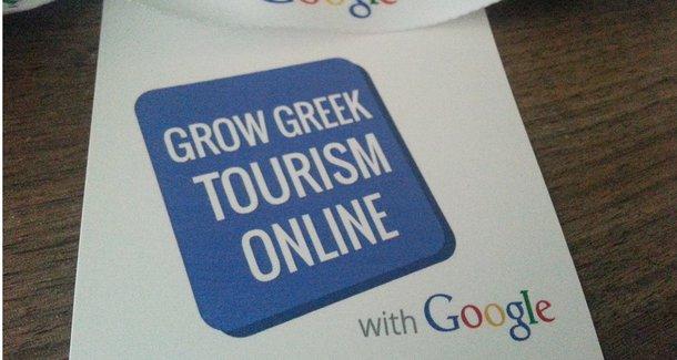 Η Google «ταξιδεύει» στo Αγρίνιο