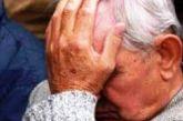 84χρονος οδηγός συνελήφθη μετά από τροχαίο στο Ξηρόμερο