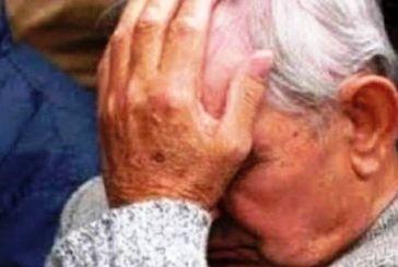 Αγρίνιο: Ρομά έκλεψαν το πορτοφόλι ηλικιωμένου στα Άη Βασιλιώτικα