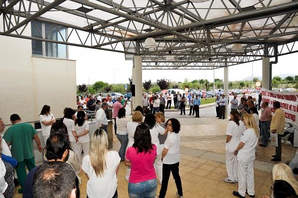 Παράσταση διαμαρτυρίας στο Νοσοκομείο