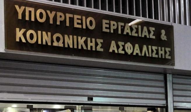 Διαμαρτύρεται ο  Δήμος Μεσολογγίου για τη διακοπή του Κοινωνικού Εισοδήματος Αλληλεγγύης