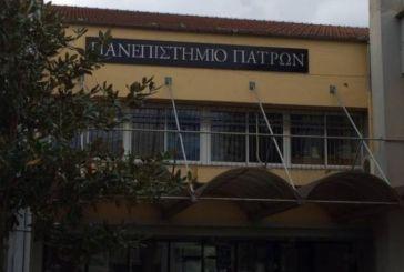 Hμερίδα στο Αμφιθέατρο Πανεπιστημιακών Τμημάτων Αγρινίου για την Εθελοντική Προσφορά