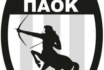 Γενική Συνέλευση του ΠΑΟΚ Καλυβίων για εκλογή νέου Δ.Σ.