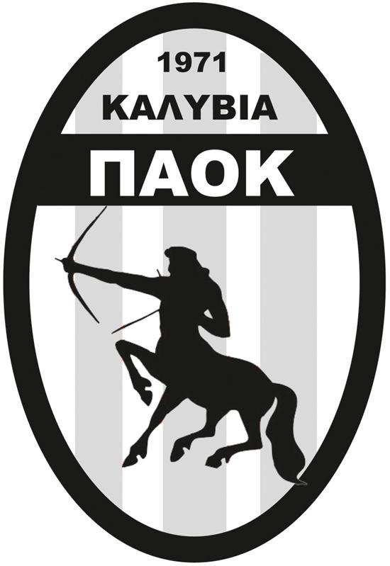 Ανακοίνωση του ΠΑΟΚ Καλυβίων