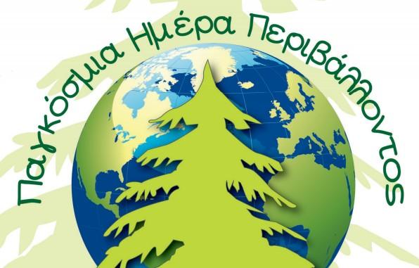 Η «Κοινωνία Μπροστά» την Παγκόσμια Ημέρα Περιβάλλοντος στο Αιτωλικό