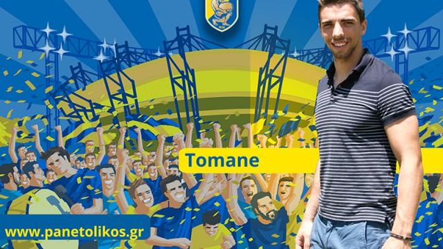 sup-tomane