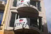 Ο ΣΥΡΙΖΑ Αγρινίου καλεί σε λαϊκή βραδιά