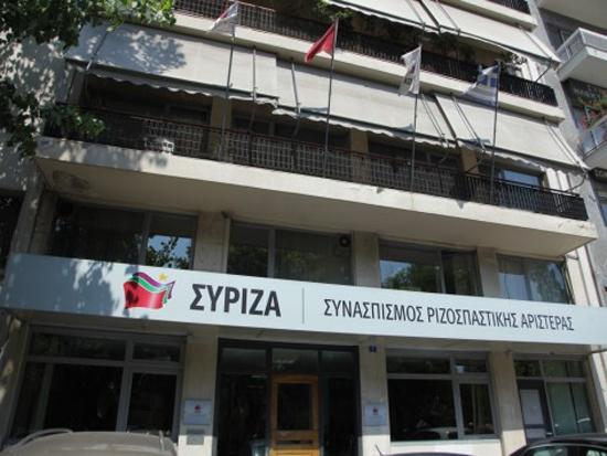 Ο ΣΥΡΙΖΑ προτείνει εκλογικό νόμο με απλή αναλογική